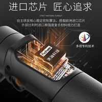 Hao Hao iSteady mobile phone stabilizer handheld pan-tilt three-axis gyroscope vlog shooting like photography gopro small ant sports camera balancer anti-shake handheld PTZ stabilizer