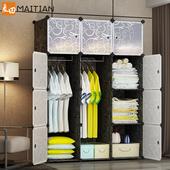衣柜简易布衣柜组装塑料单人柜子卧室租房可拆卸储物小衣橱经济型