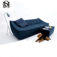 北欧布艺沙发风格简约小户型米兰休闲创意客厅布沙发组合