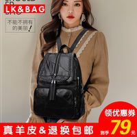 Backpack women's sheepskin Korean 2018 new wave wild fashion casual soft leather backpack female shoulder bag large bag