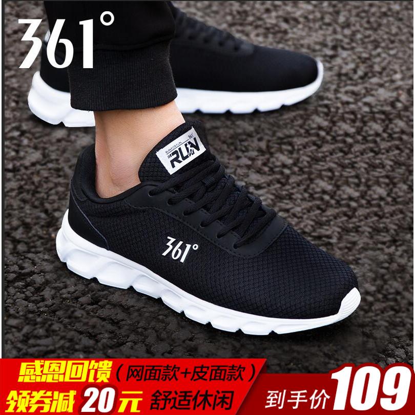 361男鞋运动鞋2018秋季新款361度品牌休闲鞋子冬季学生正品跑步鞋