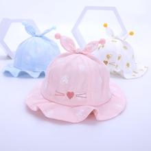 嬰兒帽子春秋女寶寶漁夫帽夏薄款女童盆帽6-12-24個月兒童遮陽帽