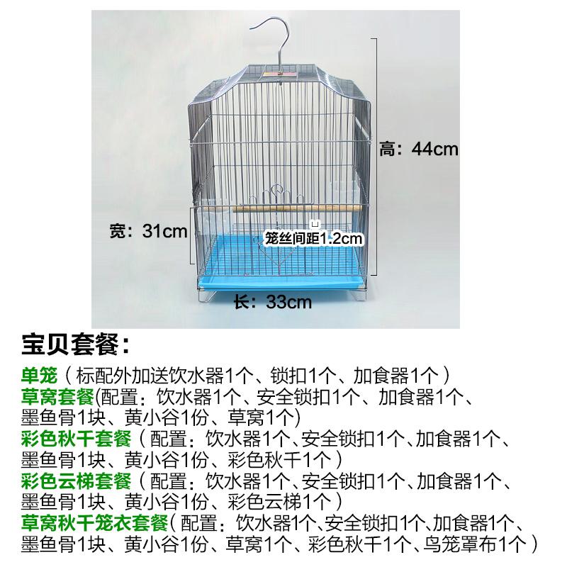 纯不锈钢中大型鹦鹉鸟笼子定做鹦鹉繁殖笼大号葵花金刚鹦鹉笼