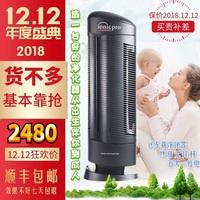 ionicpro艾奥尼克TA500静电式空气净化器静音无耗材除PM2.5除雾霾