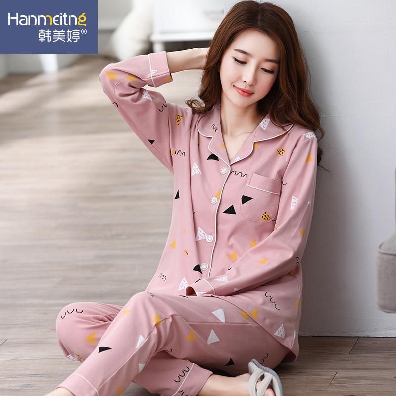 春秋季女人纯棉长袖睡衣套装