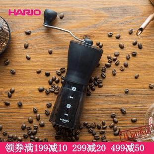 HARIO日本手摇便携磨粉咖啡磨豆机陶瓷磨芯家用手动研磨咖啡豆MSS