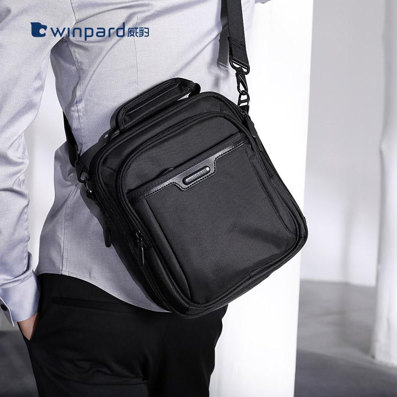 Мужские деловые сумки Артикул 551995604530