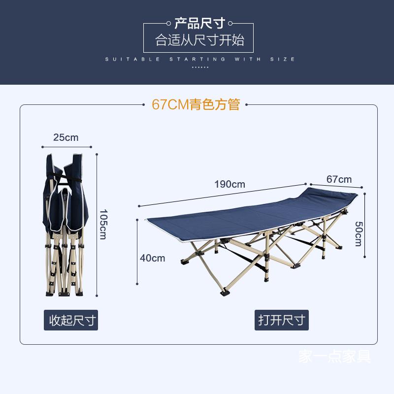 家用成人折叠床单人床经济型办公室午休户外便捷简易床特价LB13