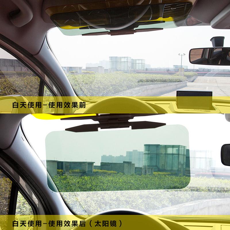 防眩镜汽车夜视防远光灯眩光遮阳板 大号日夜两用司机护目偏光镜