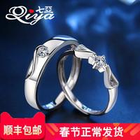 比翼双飞情侣戒指一对男女999纯银刻字对戒简约情人节礼物送女友