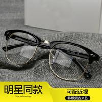 有度数复古近视眼镜男成品眼镜架素颜眼镜框女韩版潮个性网红眼睛