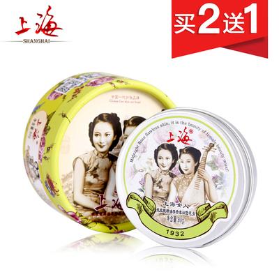 上海女人精油雪花膏夜玫瑰80g 补水保湿霜专柜正品国货护肤品面霜