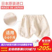 日本进口Naomi Ito纯棉纱布婴儿灯笼裤短裤男女宝宝秋冬柔软亲肤
