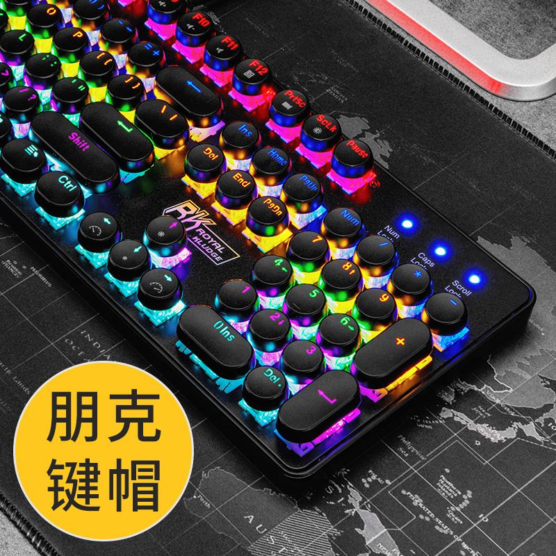 RK暗影机械键盘鼠标耳机套装三件套键鼠套装黑轴青轴办公游戏套装