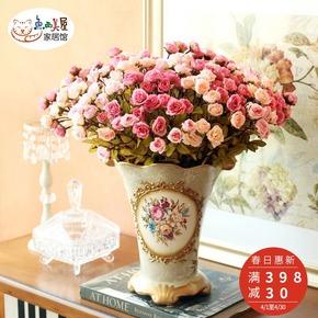 鱼西美屋美式玫瑰大型仿真花套装 客厅家居饰品摆件绢花卉假花艺