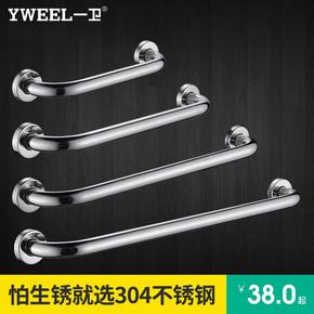 304不锈钢浴室扶手 老人安全扶手卫生间浴缸扶手 防滑防摔拉手