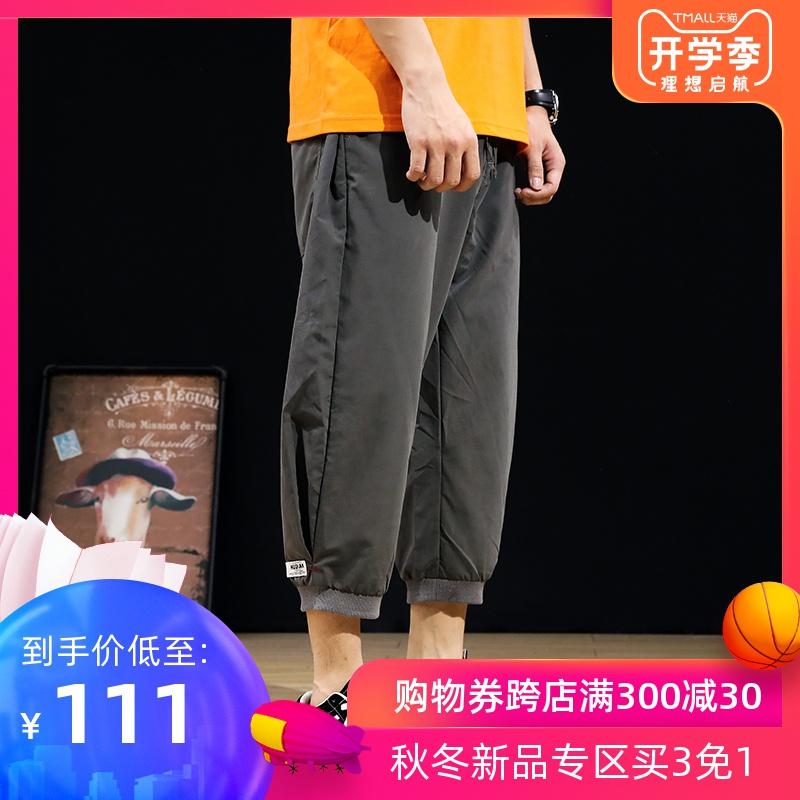 宽松7七分束脚裤子男士夏季薄款日系潮流大码时尚百搭8八分裤潮牌