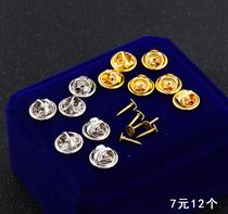 Accessoires de bricolage broche insigne boucle arrière insigne papillon boucle base collier boucle de rechange éperons aiguille derrière le bouton