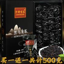 克500送茶具黑乌龙茶木炭技法浓香型油切黑乌龙茶叶买一发四共2买