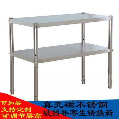不锈钢厨房置物架落地烤箱架2层收纳整理货架二层架子微波炉两层评测