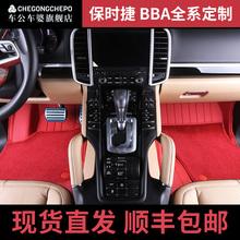 保时捷卡宴专用汽车地毯718全包围脚垫地垫3d帕拉梅拉 2018新款