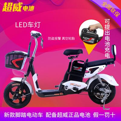 小型电动车自行车女