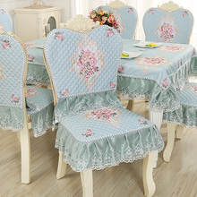 餐桌布椅垫椅套套装茶几圆桌欧式布艺家用餐椅套椅子套罩简约现代