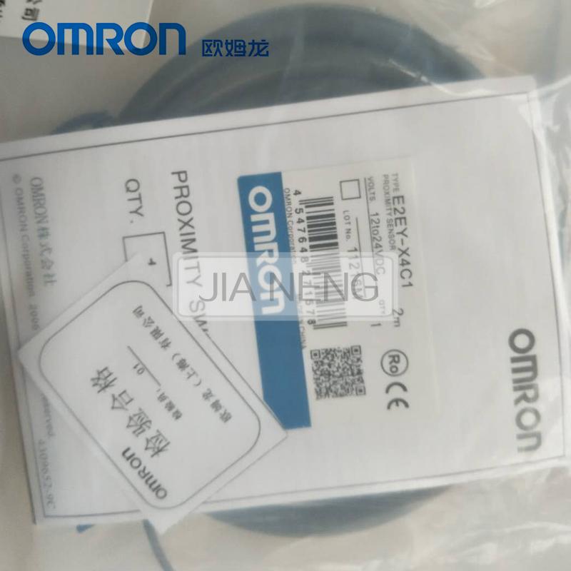 包邮 新款2011-V2带灯测试仪 2011二代带灯测试仪 带灯治具