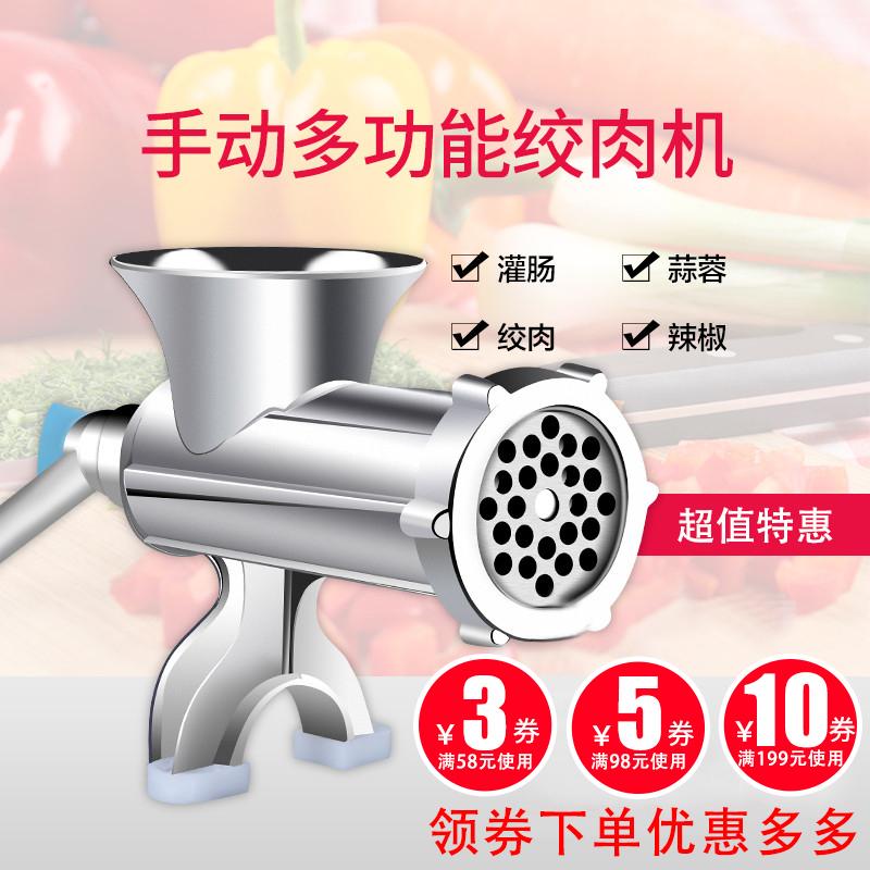 手动绞肉机家用灌香肠机手摇饺子馅搅拌机碎菜绞馅机小型装香肠器