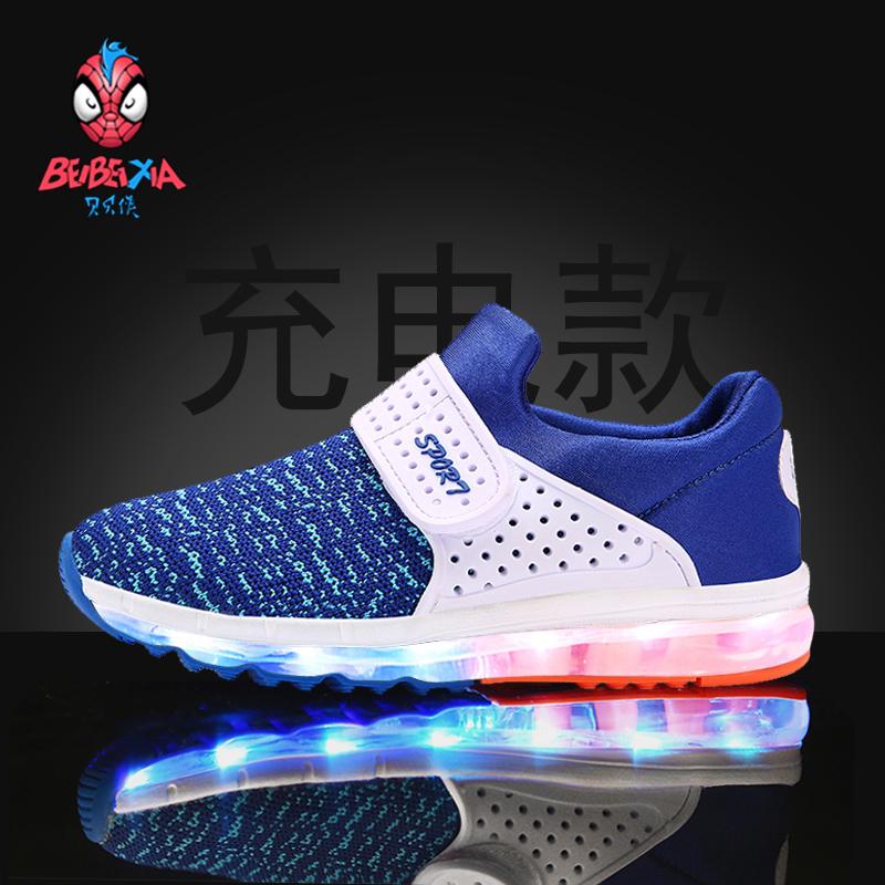 儿童USB充电发光鞋男童七彩LED灯鞋女童飞织气垫带灯闪光亮灯童鞋