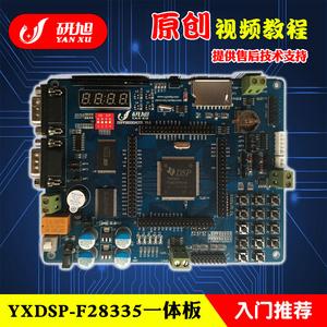 Orthogonal Atomic Trailblazer FPGA Development Board EP4CE10