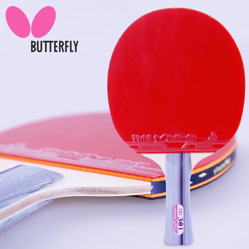 正品BUTTERFLY蝴蝶三星乒乓球拍横拍3星成品拍单拍双面反胶初学拍