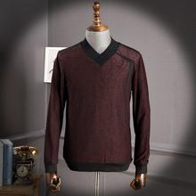 国内大厂处理货V领春秋男士修身百搭毛衣针织衫薄款透气青年线衫