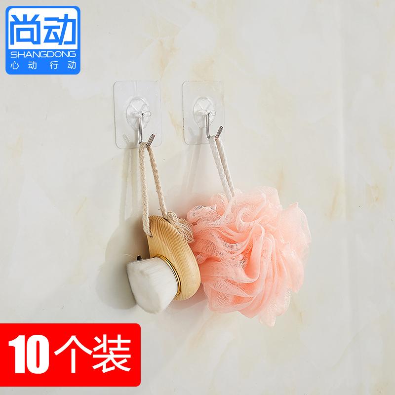 免打孔厨房浴室强力贴承重粘钩墙上壁挂墙壁粘胶门后挂钩家用吸盘