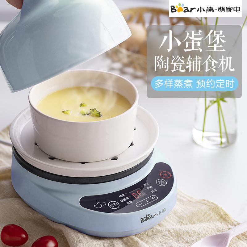 Bear/小熊ZDQ-B05L3煮蛋器蒸蛋器煎蛋器自动断电家用小型早餐神器