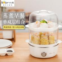 6枚厨房小家电电器礼品批发家用清仓 小熊煮蛋器蒸蛋器鸡蛋羹4枚图片