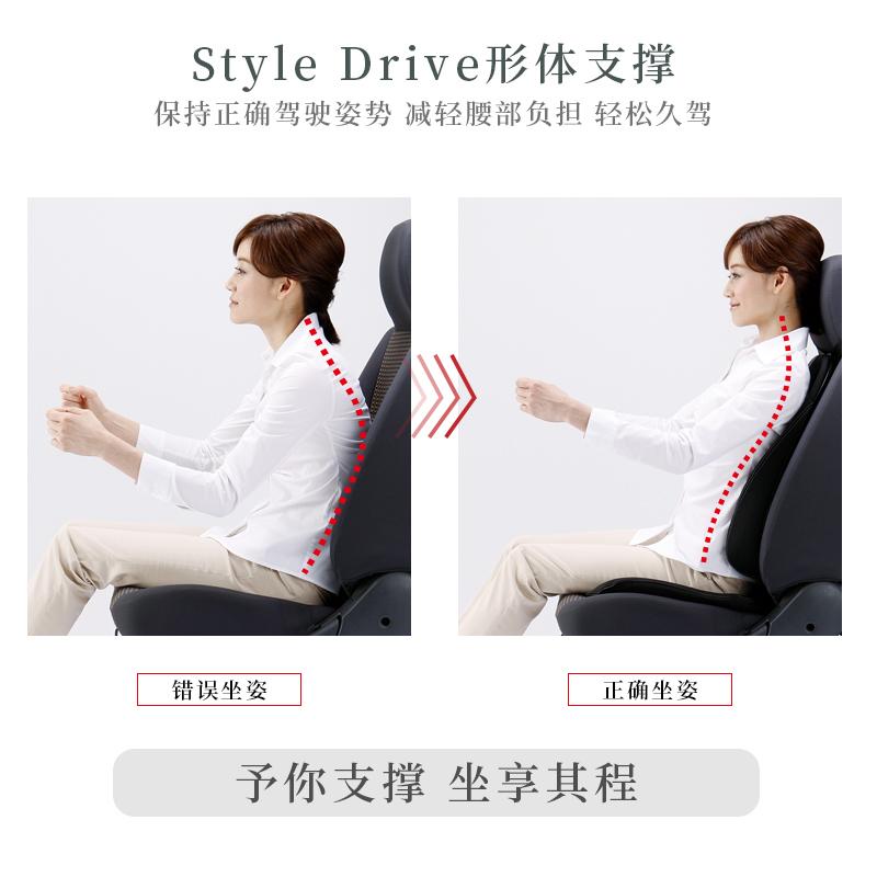 日本 MTG Style Drive 车载护腰座垫 缓解开车疲劳 汽车坐垫靠垫