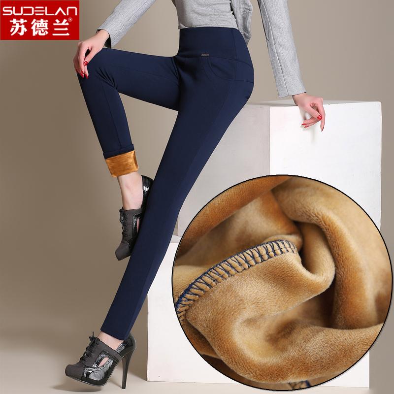 大码高腰女裤冬季