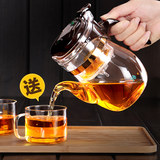 Taiwan 76 floating cup resistant to high temperature glass filtering teapot full removal and washing inner bile home tea maker set tea sets