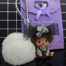 镶钻蒙奇奇汽车钥匙扣钥匙挂件女士韩国可爱卡通毛绒球时尚礼品包