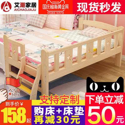 儿童床婴儿拼接大床男孩单人女孩公主小床边床加宽组合实木带护栏