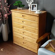 现代五斗橱竹卧室收纳组合柜实木床头柜整理柜抽屉式储物柜五斗柜