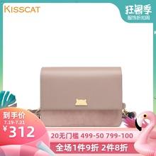 KISSCAT接吻猫2019夏季新款时尚洋气高级质感单肩斜挎小方包女士图片