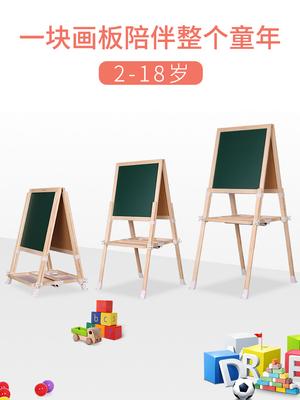 画板双面磁性小黑板可升降画架双面支架式家用白板涂鸦儿童写字板