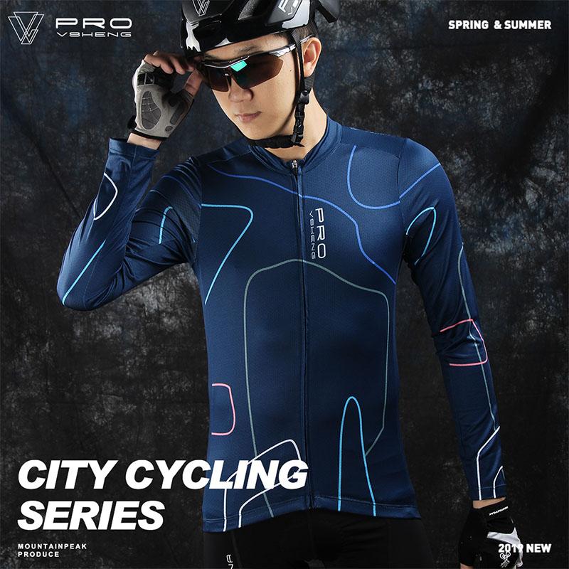 Одежда для велоспорта / Аксессуары Артикул 591027280619