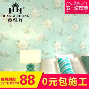 黄绿红无纺布壁纸乡村复古小花纹卧室客厅电视背景美式田园墙纸