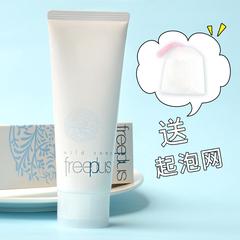 日本Freeplus芙丽芳丝氨基酸洗面奶泡沫洁面乳温和深层清洁 100g