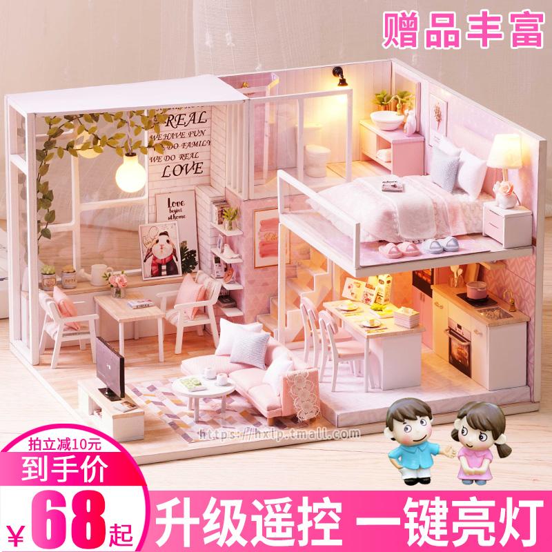 智趣屋DIY小屋恬静生活手工礼物阁楼别墅益智玩具成人拼图制作