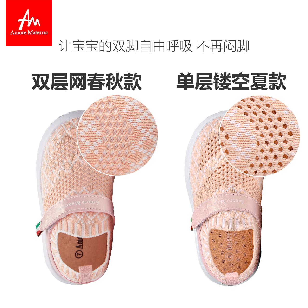 夏季宝宝机能鞋女童小白鞋软底婴儿学步鞋子男儿童网面透气幼儿园
