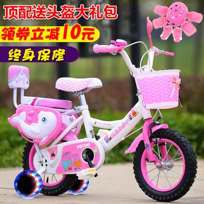 儿童6岁自行车童车